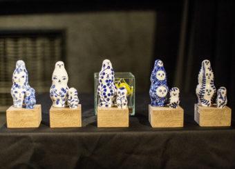 Nagrody Kwiatu Paproci